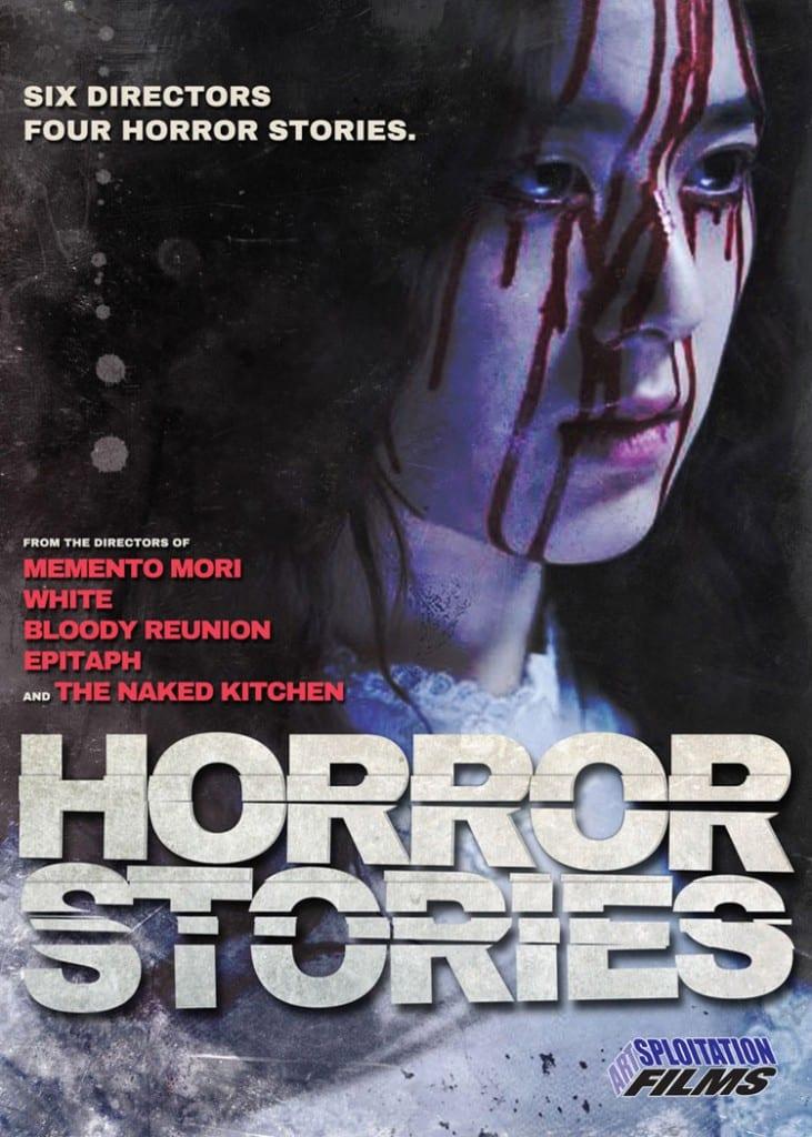 HorrorStoriesNew