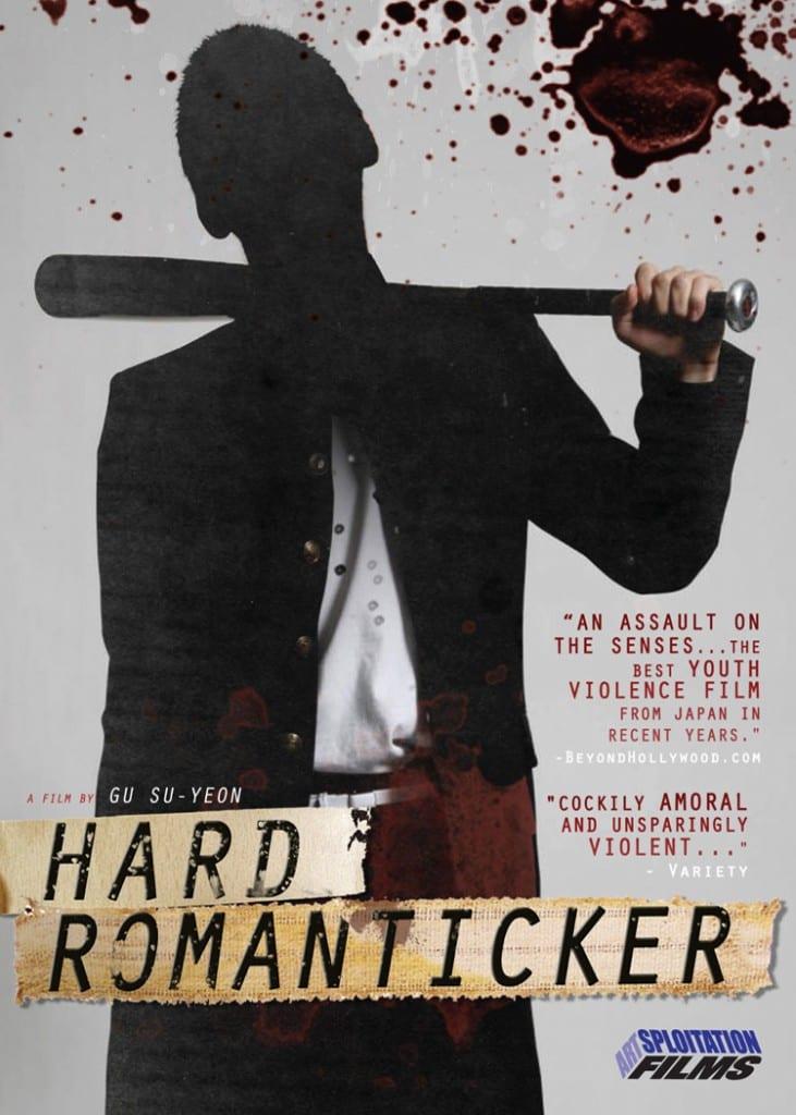 HardRomantickerNew